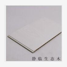 唐山市木质吸音板直销价格图片