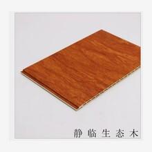 北海450平缝板装饰板调价信息图片