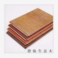 300V縫裝飾板廠家定制圖片