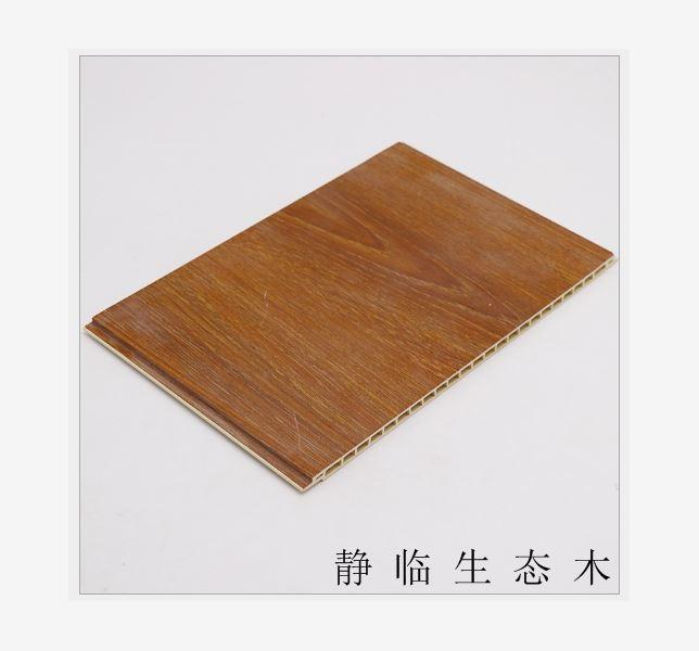 黄南静临600V缝塑钢墙板定尺生产