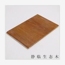 合川195生态木长城板厂家地址图片