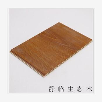梅州市客厅装饰板直销价格