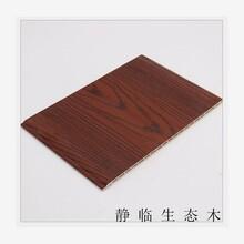 海西靜臨生態木吸聲板總經銷圖片