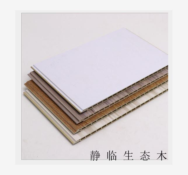 岳陽市400V縫竹木纖維集成墻面市場走向