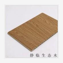 宁波生态木木纹墙板墙板定制图片