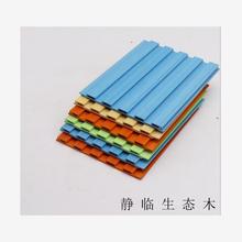 竹木纤维板环保吗竹木纤维板有哪些利弊建材知识_学堂图片