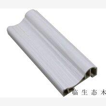 北京房山竹炭纤维集成墙板厂家竹炭纤维板价格图片