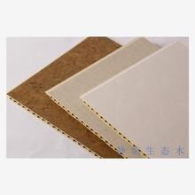 池优游平台注册官方主管网站市300平缝竹纤维板厂商价钱图片
