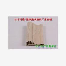 黔南生態木木紋墻板廠家定制圖片
