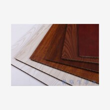 汕尾市木质吸声板一级代理图片