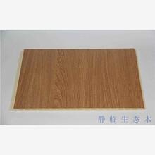黔南纳米膜竹木纤维集成墙面的用途图片