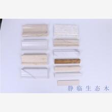 庆阳市300平缝竹木纤维集成墙面效果图图片