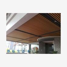 昆明市450平缝竹木纤维集成墙面联系方式图片