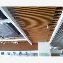 延慶縣石塑墻板6009供應電話圖片