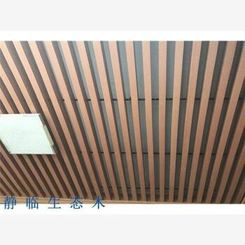 伊春市纳米膜竹木纤维集成墙面的用途
