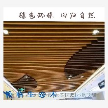 大兴安岭生态木吸音板墙板定制图片