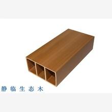 玉溪竹木纤维板定制生产图片