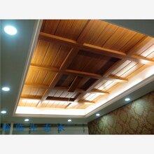 齐齐哈尔市纳米膜竹木纤维集成墙板出售图片