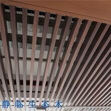 宁波300V缝装饰板定制生产图片