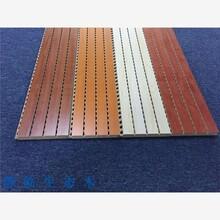 滁州市木質吸音板企業排名圖片