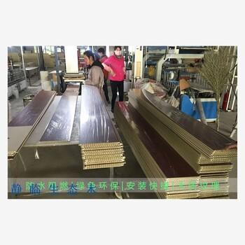 天津400平缝塑钢墙板价格行情