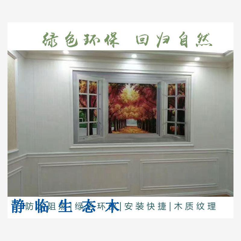 肇庆市全屋整装装饰板调价信息
