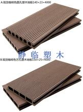 丰台木塑户外地板定尺生产图片