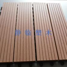 沈阳市木塑景观地板厂家批发图片