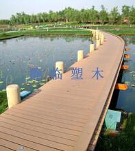 韶關市木塑廣場地板平米價格圖片