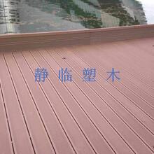临沧栈道材料墙板定制图片
