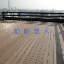 銀川市露臺木塑地板的用途圖片