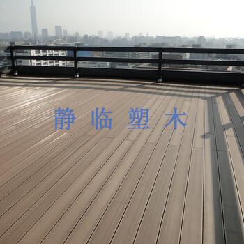 楚雄木塑景觀地板價格