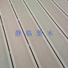 天津户外花园地板调价汇总图片