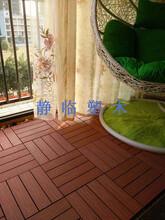 廣安市強化PE木塑地板供貨商圖片
