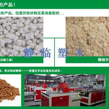 安順工程用木塑地板平米價格