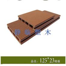 广安市露台木塑地板直销价格图片