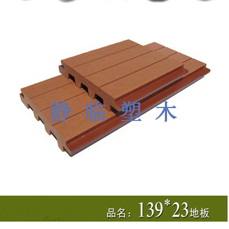 露台木塑地板厂家定制