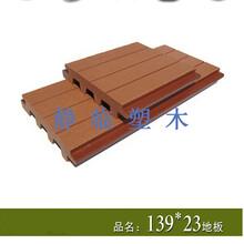 梅州市木塑外墙板总经销图片