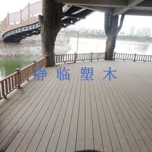 安庆工程用木塑地板墙板定制图片