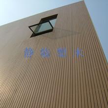 包頭市廣場地板廠家地址圖片
