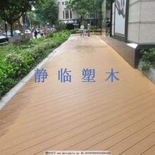 工程用木塑地板直销价格图片