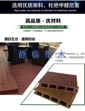 大庆木塑别墅地板东森游戏主管里便宜图片