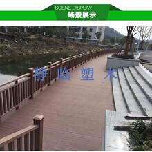 焦作市强化PE木塑地板企业排名图片