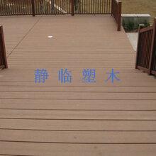 晋中市PE木塑地板供应图片