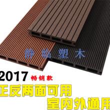 鄂州市工程栈道地板供货商图片