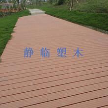 許昌市木塑棧道墻板定制圖片