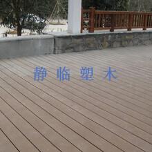 泸州工程栈道地板供应图片