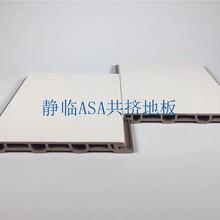 德宏木塑护栏平米价格图片