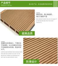 贵阳市木塑外墙板总经销图片