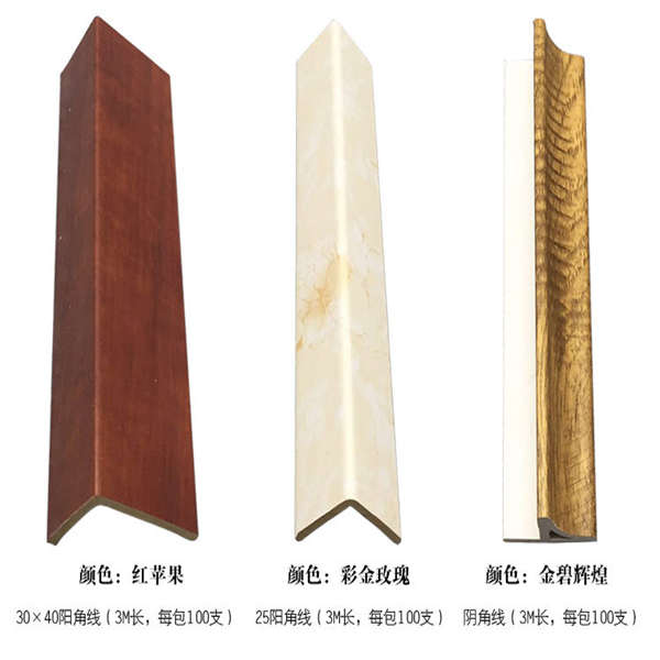 雅安纳米膜竹纤维板墙板定制